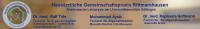 Gemeinschaftspraxis Rittmarshausen