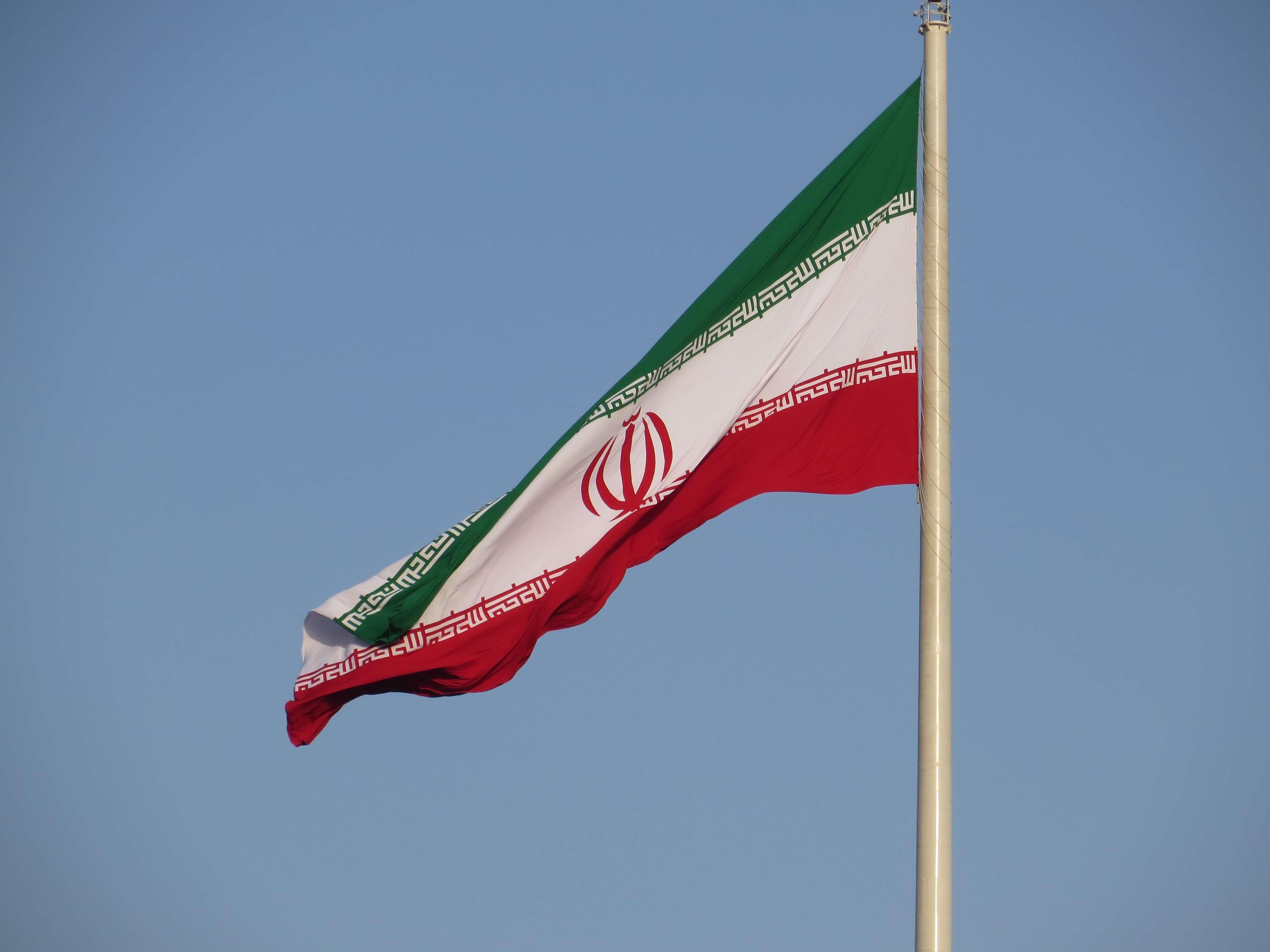 Famulatur Iran