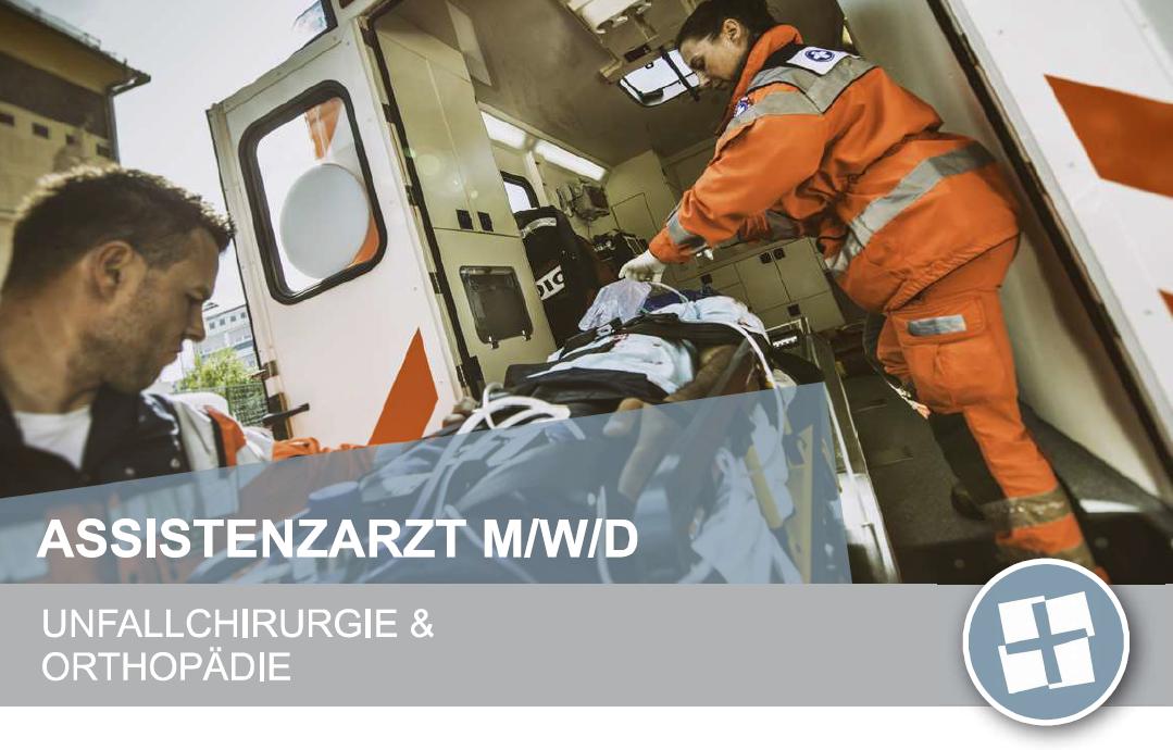 Klinikum Hochsauerland Cover