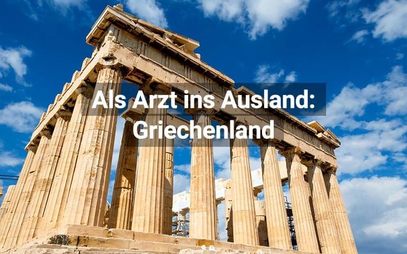 Als Arzt nach Griechenland